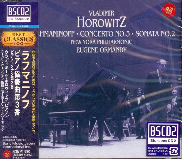 Piano Concerto No. 3 / Sonata No. 2