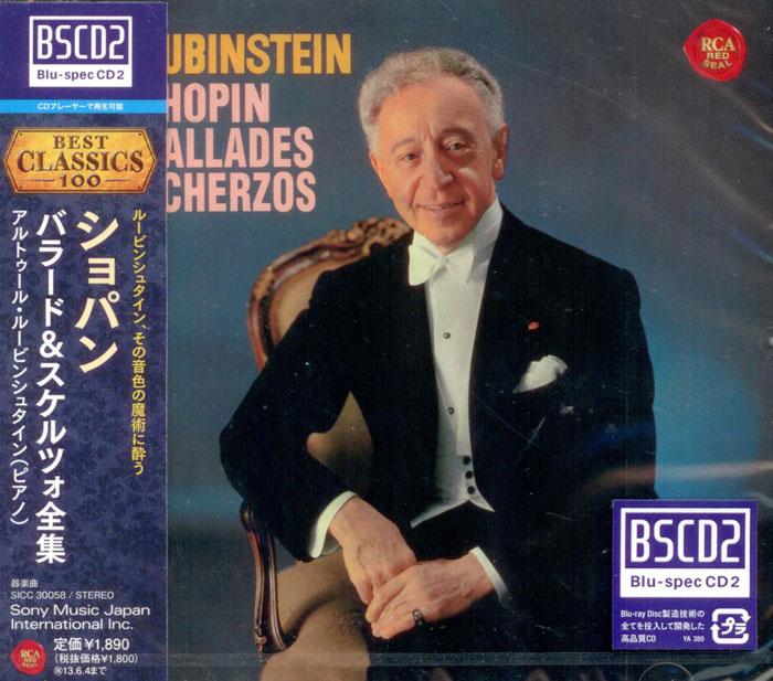 The Chopin Ballades & Scherzos
