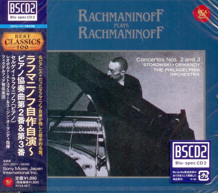 Concertos Nos, 2 and 3