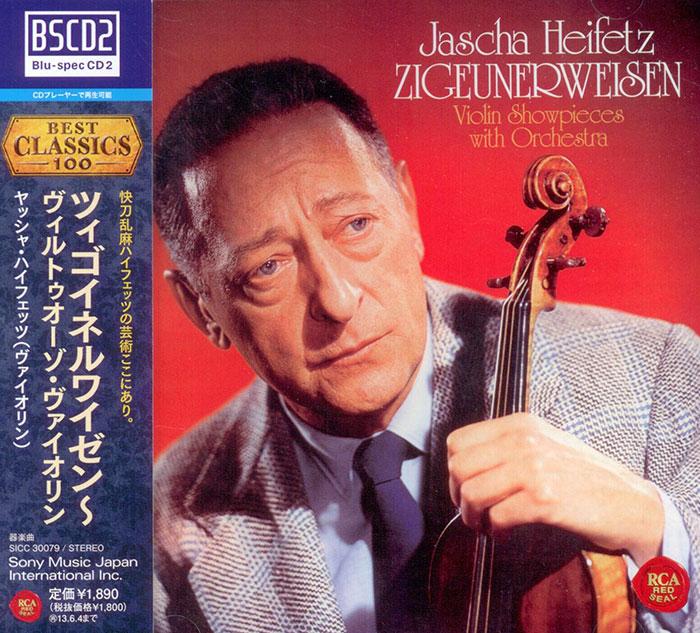 Violin Showpieces with Orchestra