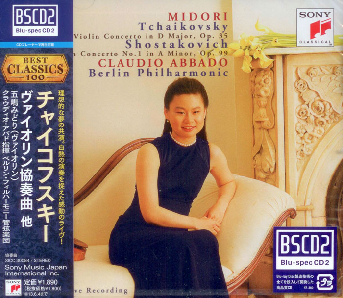 Violin Concerto in D major, Op. 35 / Violin Concerto No. 1 in A Minor, Op. 99 image