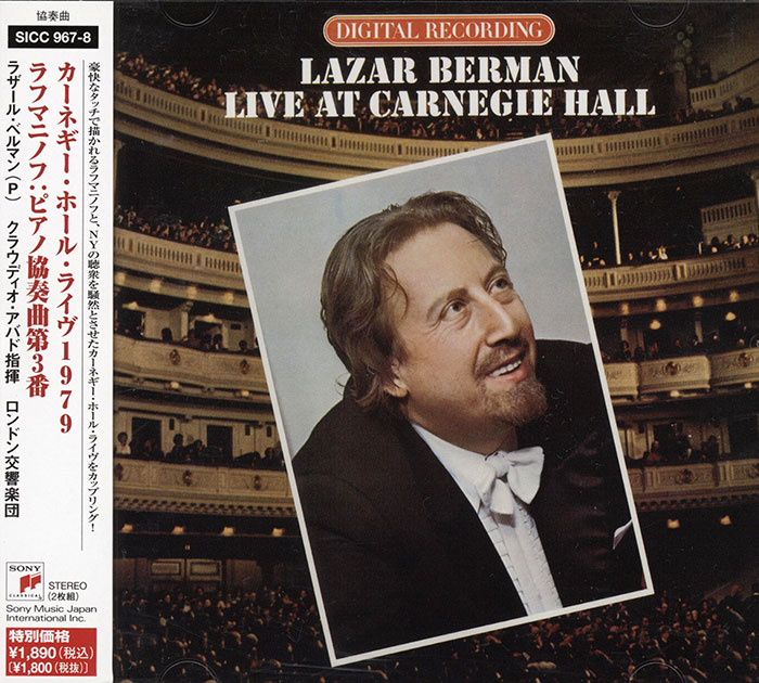 Live at Carnegie Hall 1979