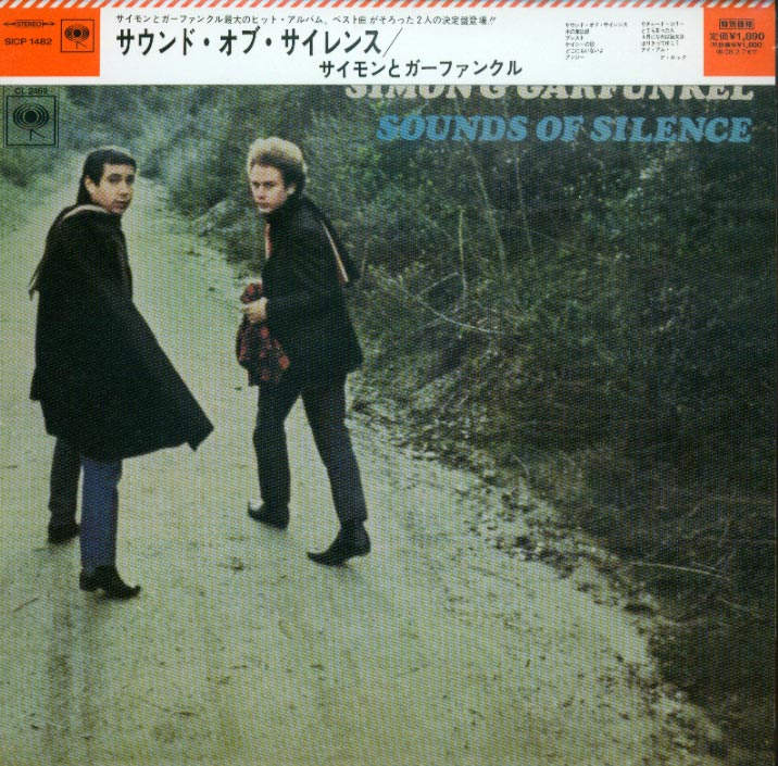Sounds Of Silence image