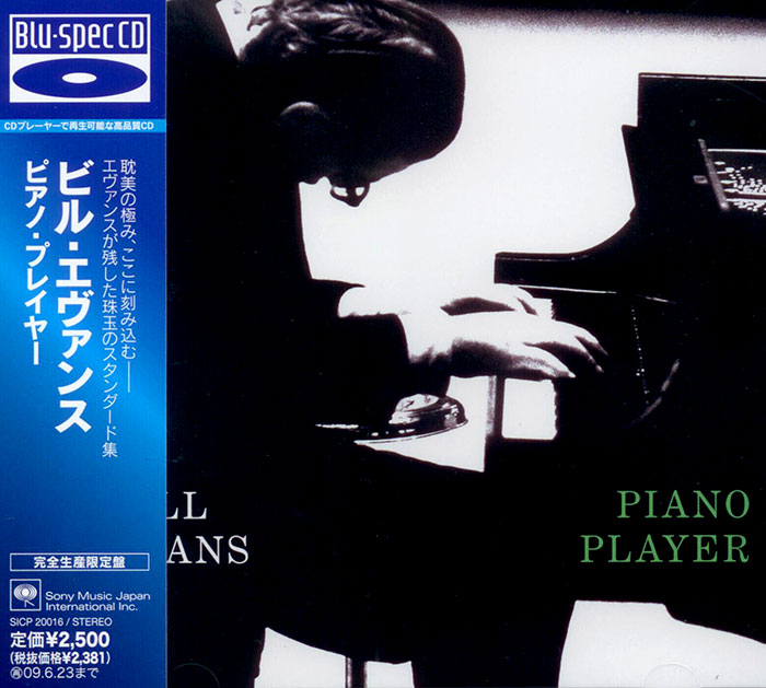 Piano Player image