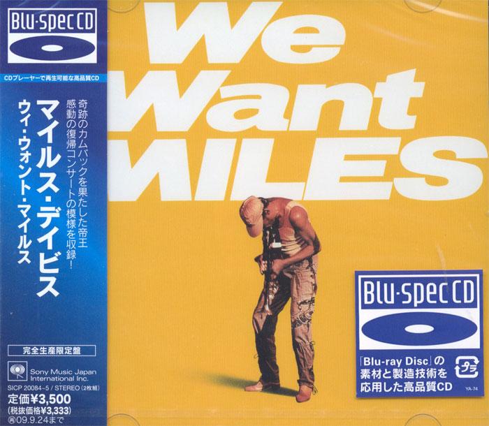 We want Miles - 2 x Blu-specCD