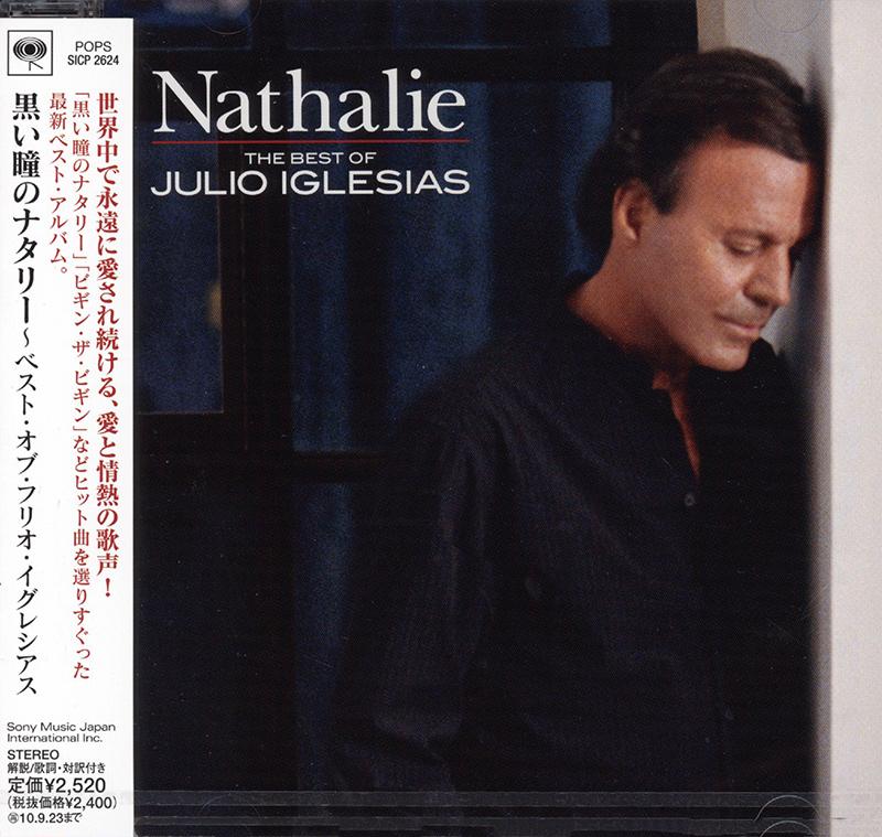 Nathalie - Best Of Julio Iglesias
