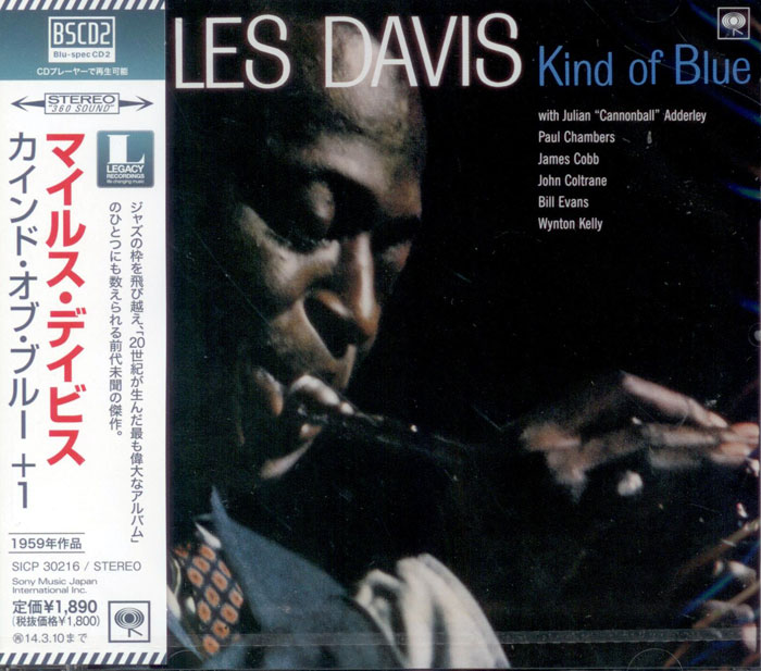 Kind of Blue image