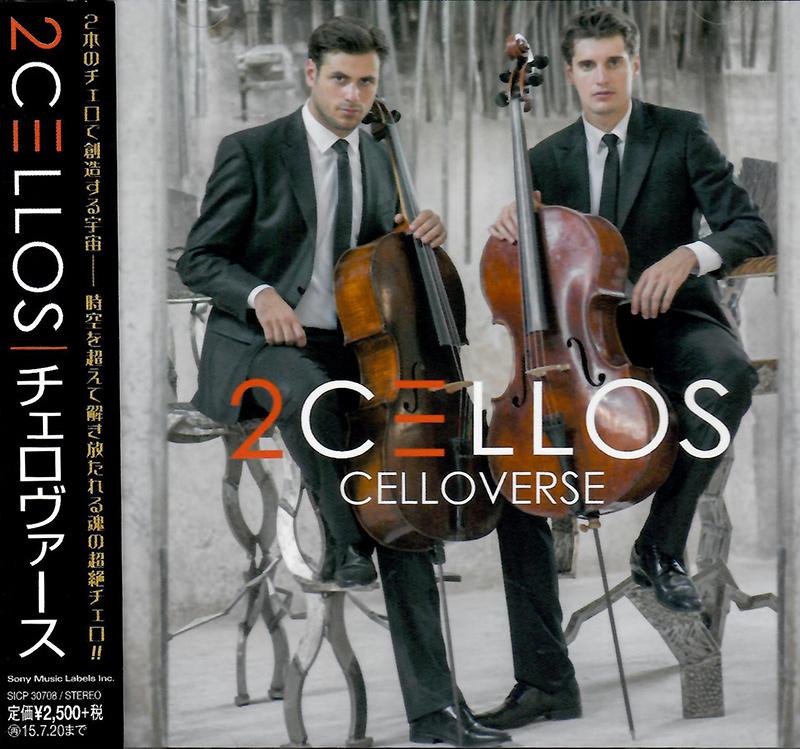 Celloverse image