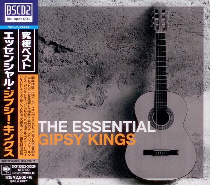 The Very Best Of The Gipsy Kings