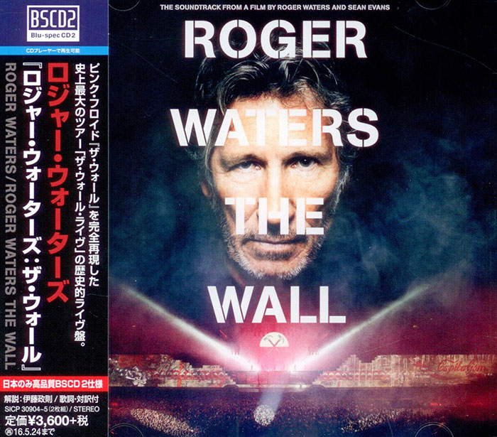 Roger Waters The Wall image