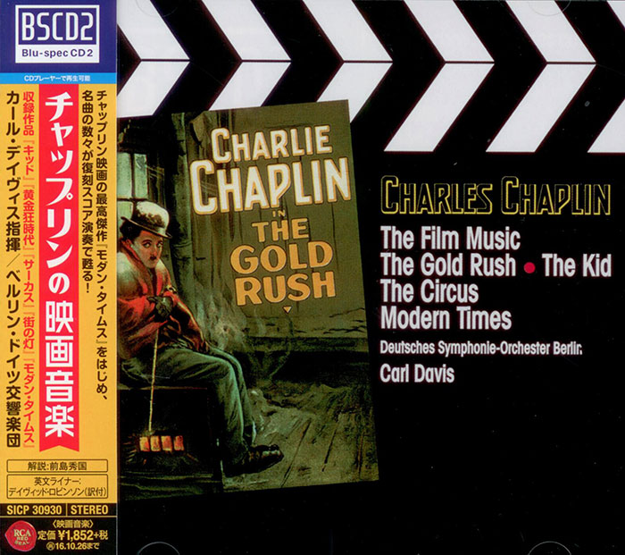 Music of Charlie Chaplin