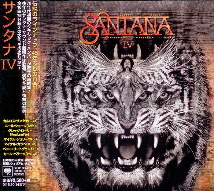 Santana IV