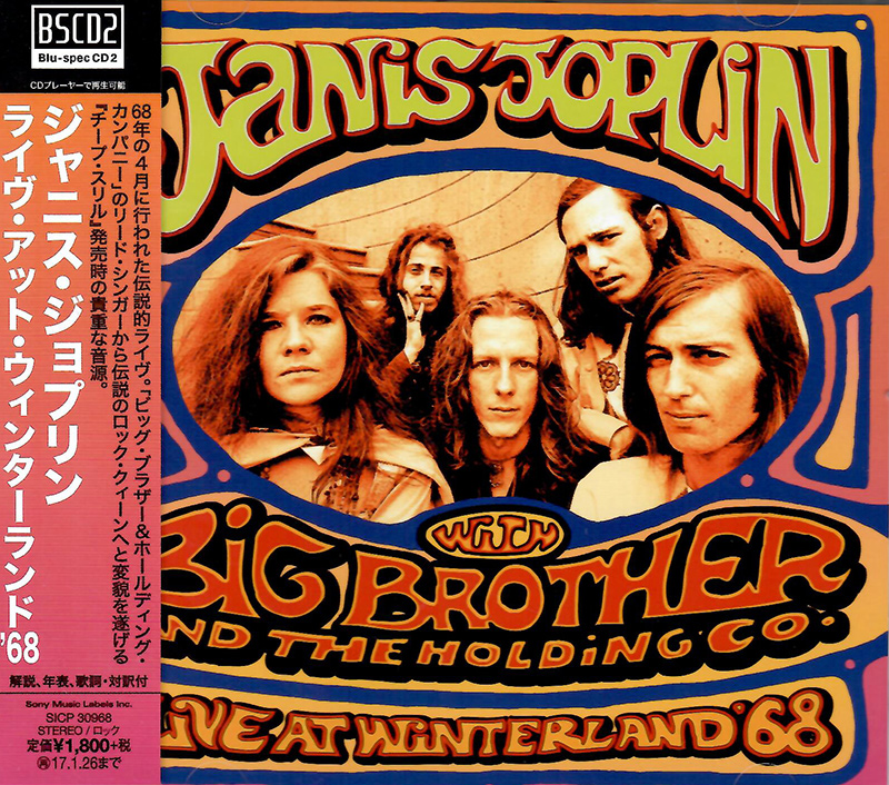 Big Brother & The Holding Company - Live At Winterland '68 image