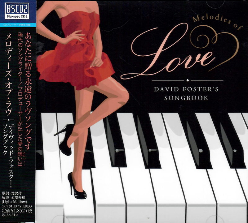 Melodies of Love - David Foster's Songbook image