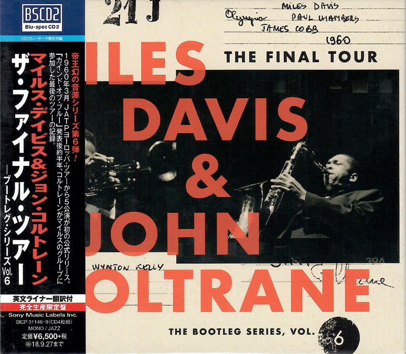 Miles Davis & John Coltrane	The Final Tour: The Bootleg Series, Vol. 6 image