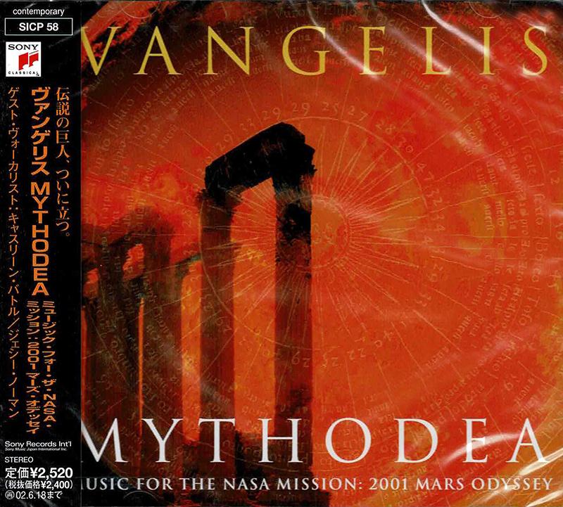 Mythodea image