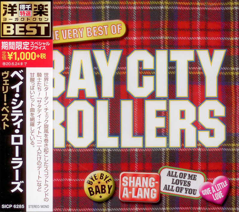 The Very Best of The Bay City Rollers image