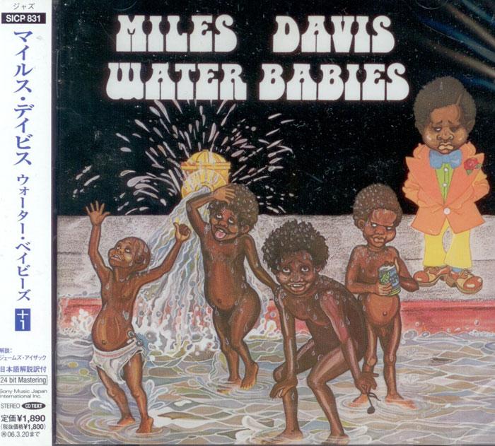 Water Babies image