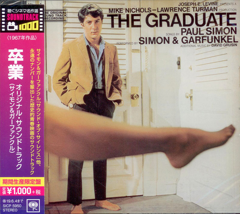 The Graduate (Absolwent)  image