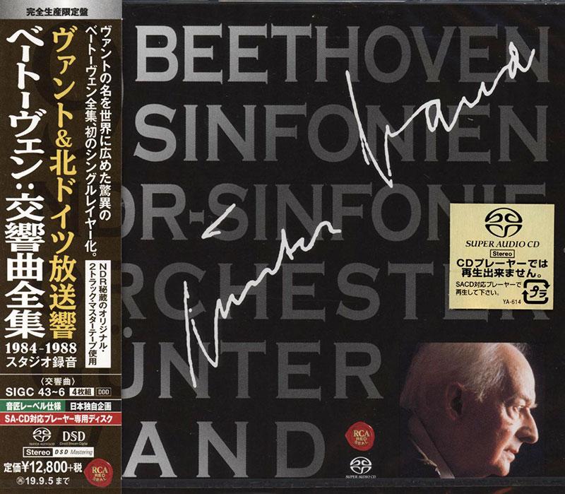 9 Sinfonien