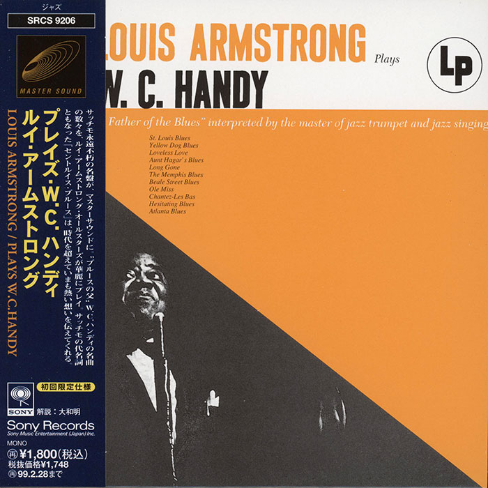 Louis Armstrong Plays W.C. Handy image