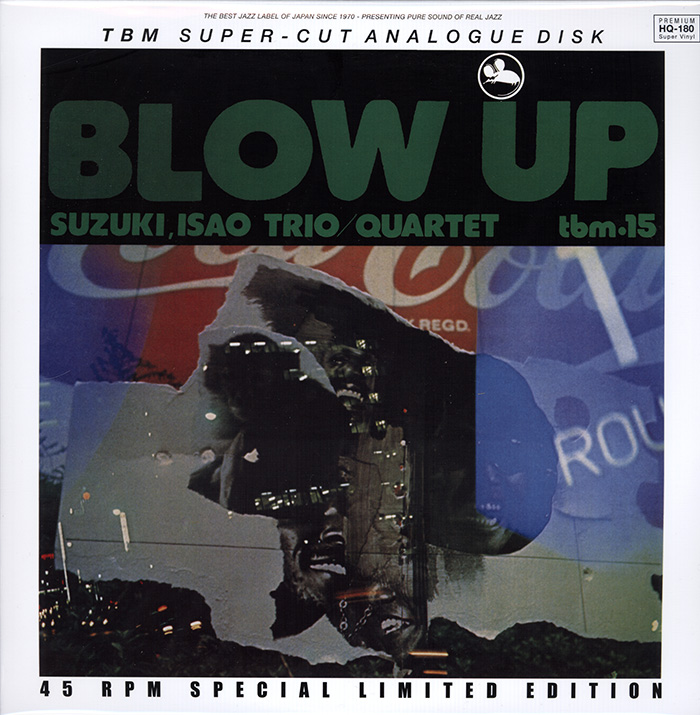 Blow Up image