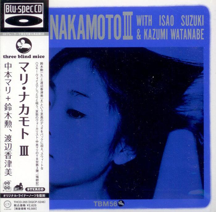 III - with Isao Suzuki and Kazumi Watanabe