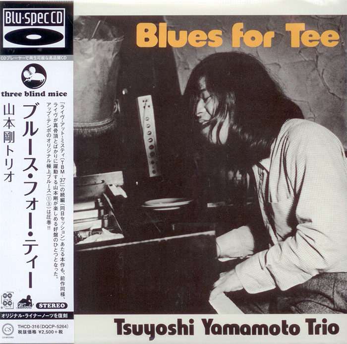 Blues For Tee
