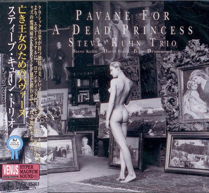 Pavane For A Dead Princess image