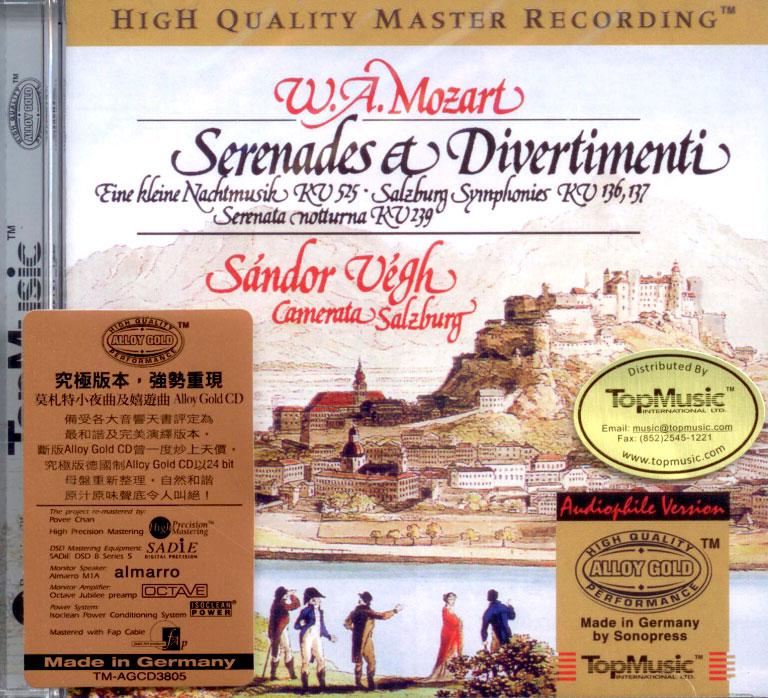 Serenades & Divertimenti / Eine kleine Nachtmusik