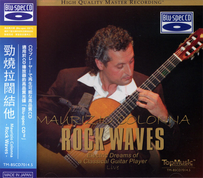 Rock Waves - Electric Dreams of a Classical Guitar Player