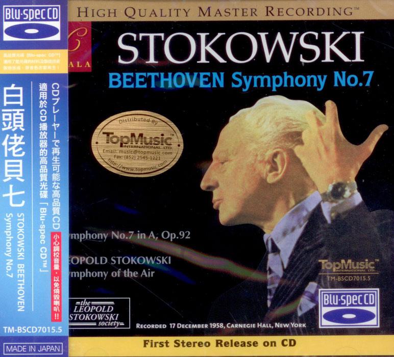 Symphony No.7 in A, Op.92