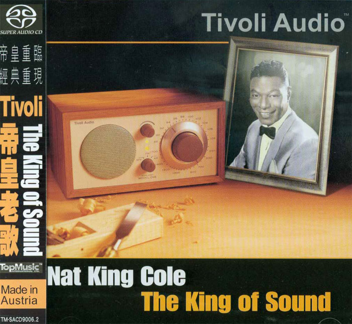 The King of Sound image