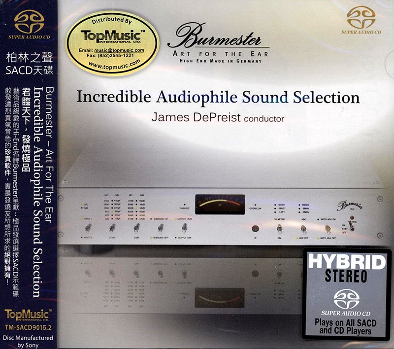 Burmester: Incredible Audiophile Sound Selection