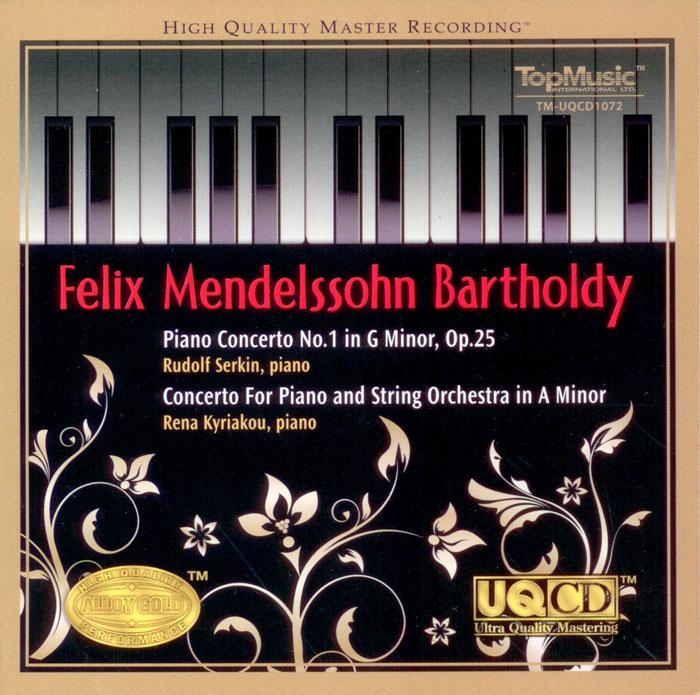 Piano Concerto No.1 / Concerto For Piano And String Orchestra