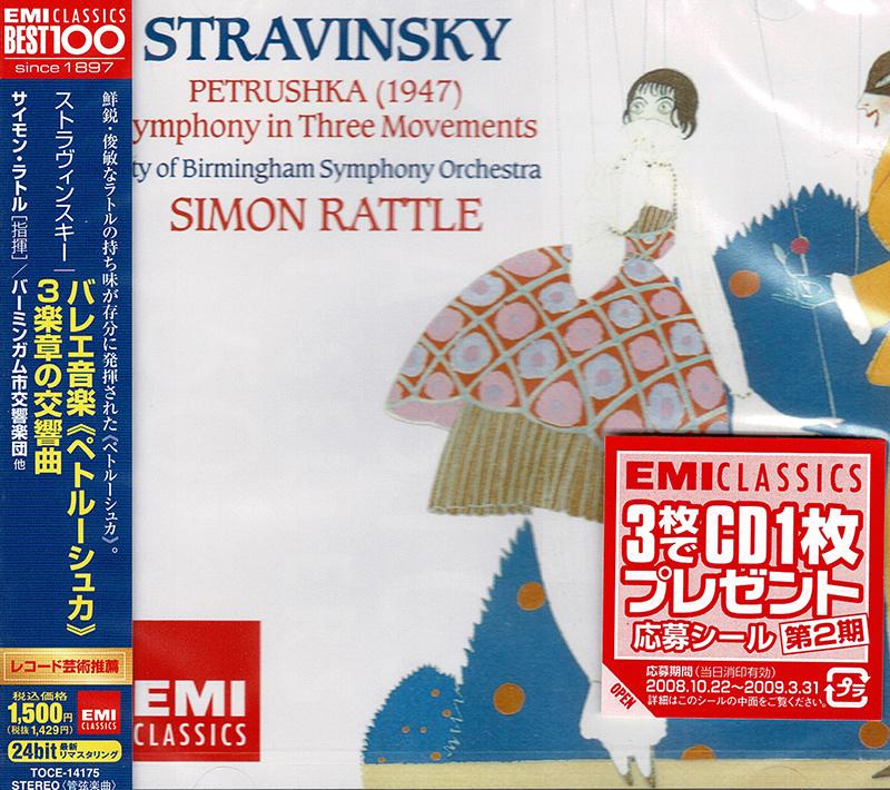 Petrushka - Symphony in Three Movements
