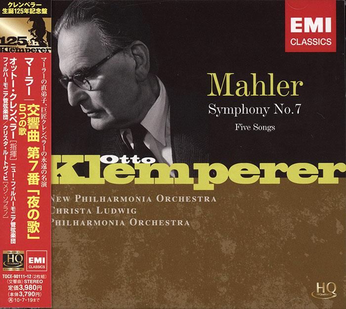 Symphony No. 7 / Five Songs (Funf Ruckert-Lieder) image
