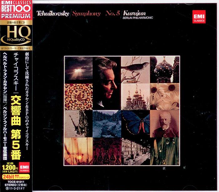 Symphony No 5, Op 64