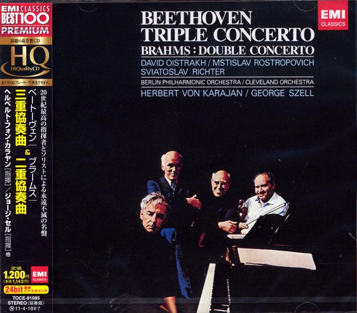 Triple Concerto // Double Concerto