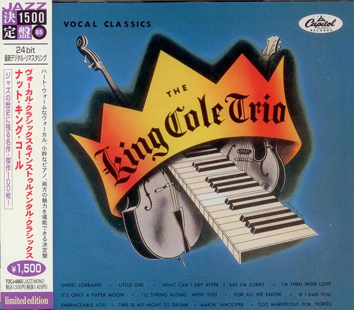 Vocal Classics/Instrumental Classics image