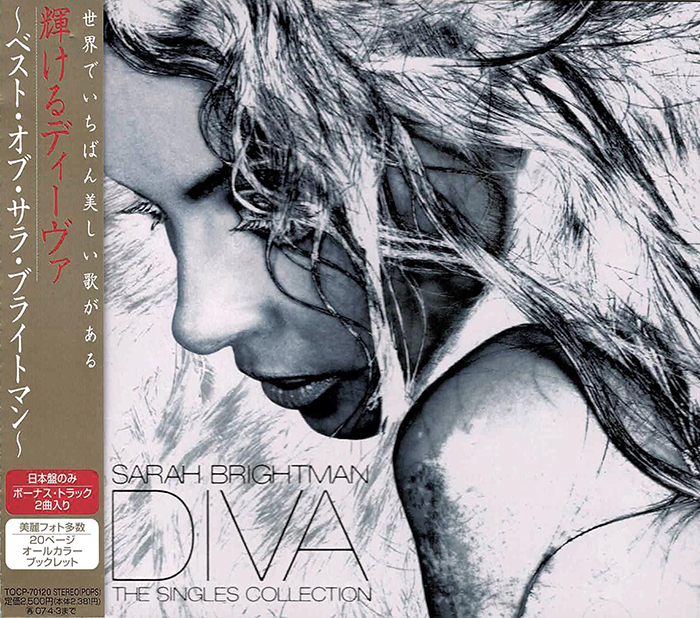 Diva - The Singles Collection image