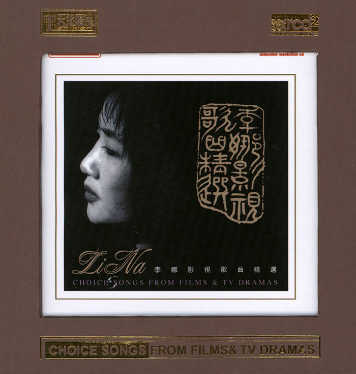 Choice - Songs from films & dramas