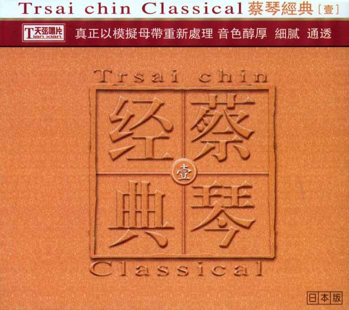 Classical v. 1 image