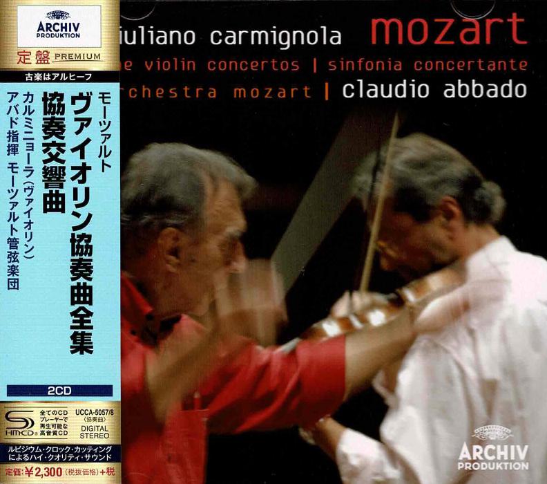 The Violin Concertos / Sinfonia Concertante image