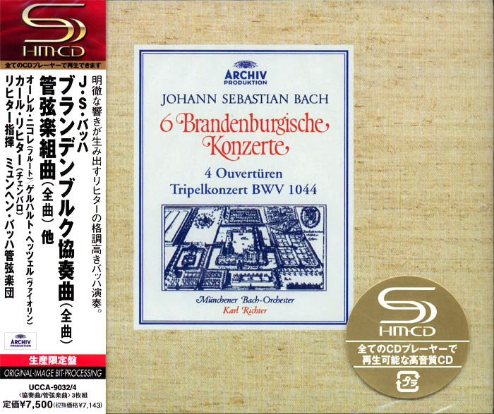 Brandenburg Concertos / 4 Ouverturen (Orchestral Suites) na 3 SHM-CD