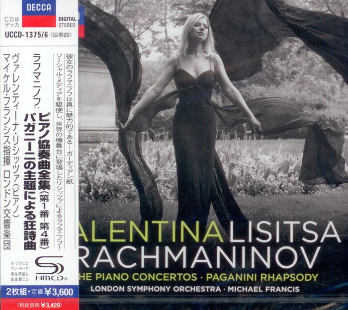 The Piano Concertos / Paganini Rhapsody image