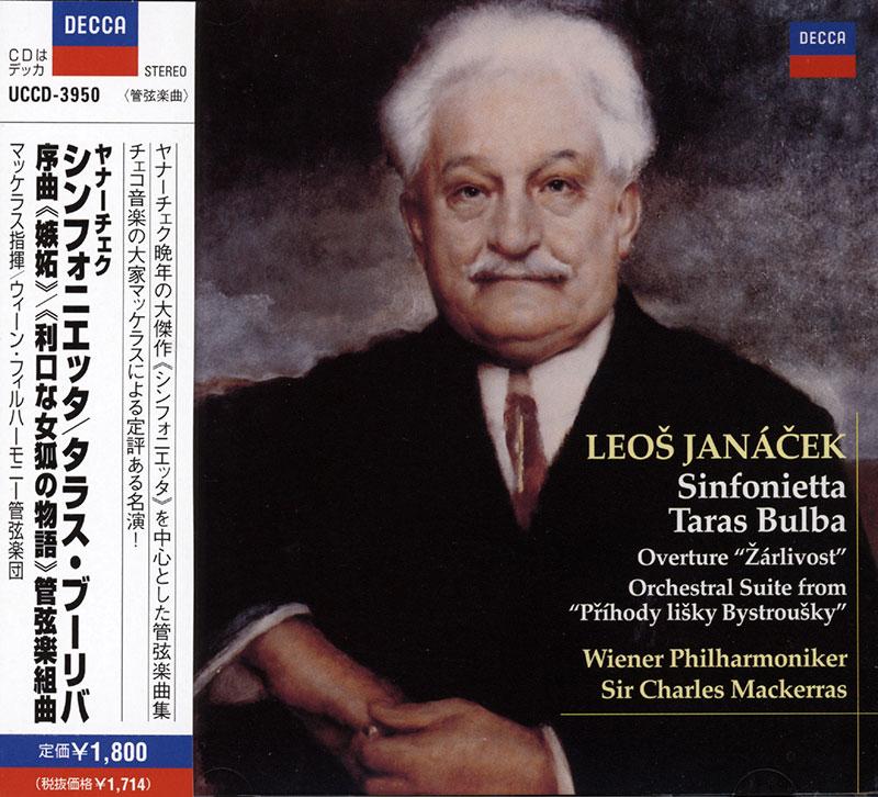 Sinfonietta / Taras Bulba
