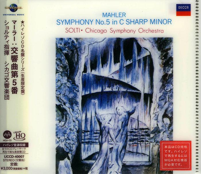Symphony No. 5 in C sharp minor image