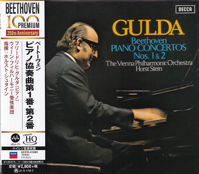Piano Concerto No. 1 in C major, op. 15 / Piano Concerto No. 2 in B flat major, op. 19