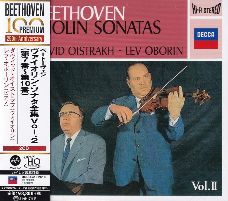 Violin Sonatas vol. II